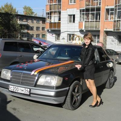 Иришка Синицина, 15 октября 1990, Новосибирск, id6589907