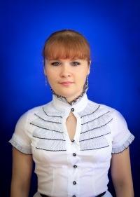 Инна Леоненко, 8 апреля , Оренбург, id10224496