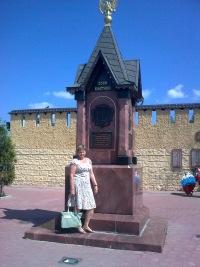 Ольга Ахметшина, 15 апреля , Березники, id165652261