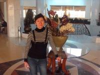 Татьяна Емельянова, 24 августа , Ульяновск, id166225879