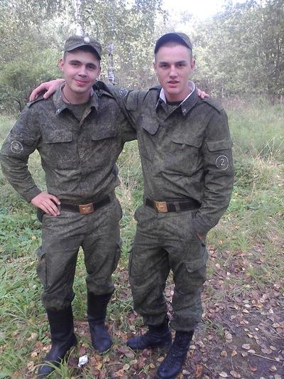Дмитрий Ершов, 3 ноября , Тверь, id86094040