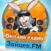 Зайцев.FM