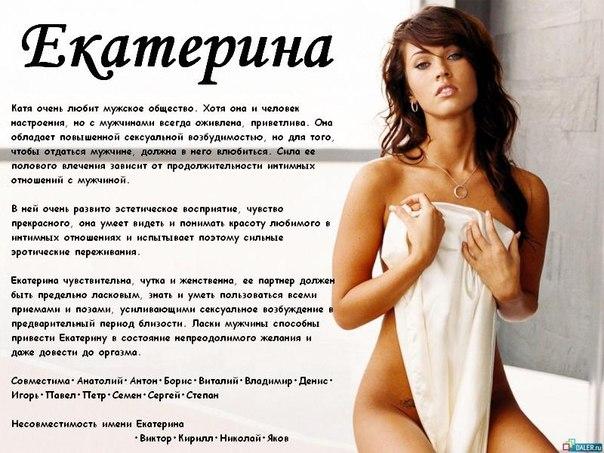 seks-sovmestimost-anatoliy