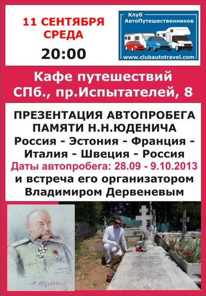Россия новости ипотечных кредитов