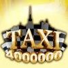 Такси 4000000 Официальная группа.