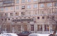 Шашки © Центр физической культуры, спорта и здоровья Фрунзенского района