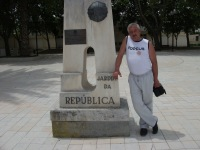Сергей Беляев, 23 сентября , Винница, id47545003
