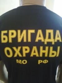 москва 61899 фото
