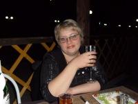 Екатерина Федяева, 20 октября 1996, Зимовники, id156095204