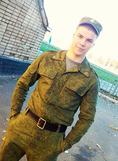 Алексей Шевченко, 28 августа 1994, Москва, id86308061