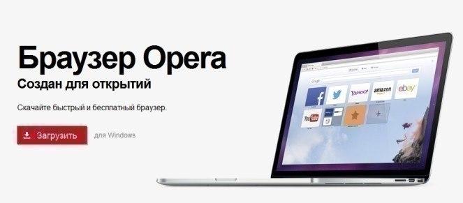 Скачать uc browser на телефон nokia бесплатно и безопасно.