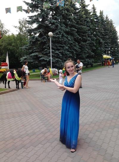Анастасия Васько, 30 мая , Красноярск, id63934912