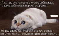 Санек Подлесный, 28 марта 1986, Мытищи, id12241058