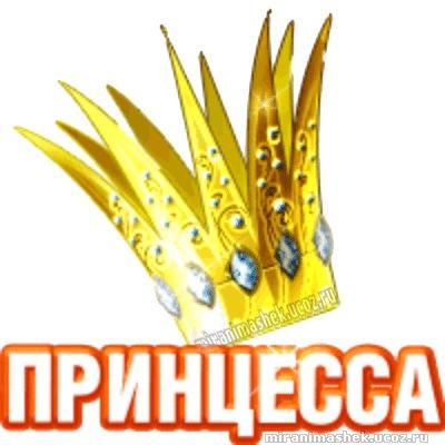 http://cs302701.userapi.com/u139160914/-14/x_f1ed5ba2.jpg