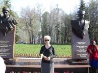 Наталья Царькова, 28 декабря 1955, Уфа, id166225883