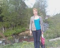 Валентина Белова, 20 июля 1994, Череповец, id176234466