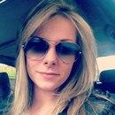 Рита Данилова фото #20