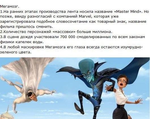 http://cs302701.userapi.com/v302701134/4f1/PewKKaC8qRs.jpg