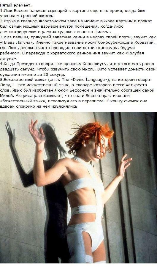 http://cs302701.userapi.com/v302701134/502/8p1e5cp_v6M.jpg