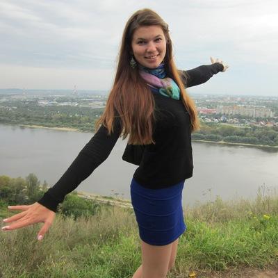Алина Алиазгарова, 20 июня 1989, Нижний Новгород, id49508182