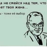 Анатолий Захаренков, 1 апреля 1960, Санкт-Петербург, id181817317