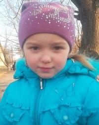 Даша Федончук, 9 декабря , Красноград, id108475335