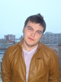 Стёпа Парфёнов