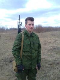 Александр Барышев, 20 июня 1995, Батайск, id141279614
