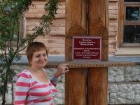 Татьяна Килимник, 22 августа 1957, Владивосток, id163759875