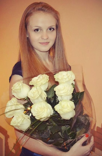 Татьяна Кропачева, 9 декабря 1996, Минск, id69122676
