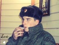 Никита Раманаускас, 31 мая , Новосибирск, id169002212