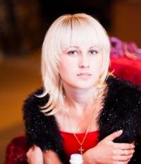 Инна Довгая, 12 января , Новомосковск, id39048224