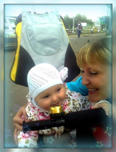 Марина Першина, 15 июня , Киев, id209509455