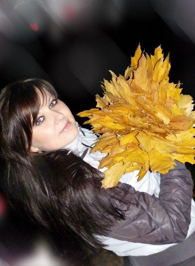Натали Мандрыка, 19 марта , Кривой Рог, id30296493