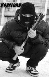 Монстер Синий, 29 января 1998, Москва, id180046496