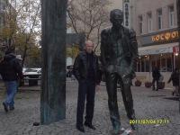 Рафаэль Гареев, 25 июля 1989, Москва, id147455782