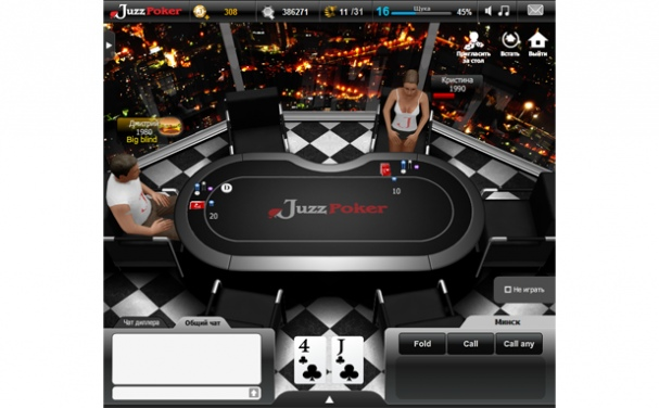 Новости покер мира