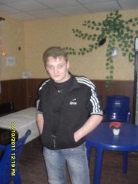 Александр Костылев, 20 апреля 1991, Уфа, id166225886