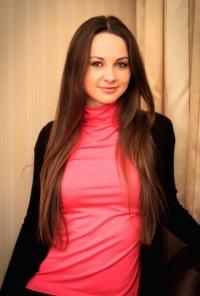Оля Климовская, 1 января , Москва, id170372844