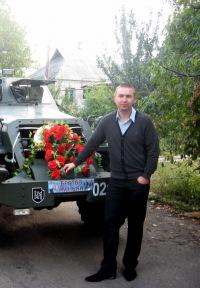 Андрей Волков, 16 марта 1987, Кировоград, id53073980