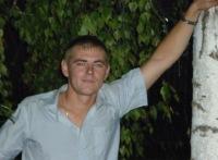 Сергей Дворецкий, 31 января 1991, Ижевск, id65971102