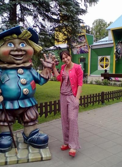Елена Савчук, 24 апреля , Санкт-Петербург, id228442766