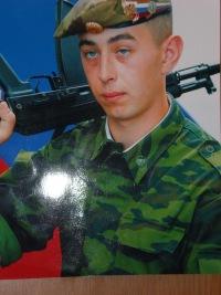 Евгентик Антошкин, 22 августа 1989, Орел, id83925111