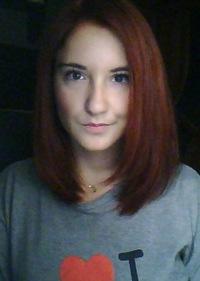 Анастасия Комарова, 15 сентября , Херсон, id91594366