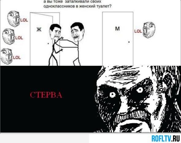 Самые смешные мемы - 7c3