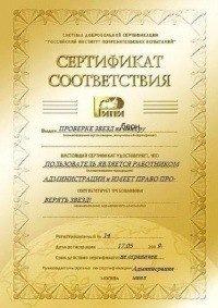 Кира Ηиколаева, 14 августа , Нижневартовск, id171742483