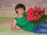 Юлия Теплова, 7 августа , Вологда, id21723008