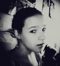 Маша Тарасова, 18 февраля , Новосибирск, id95151161