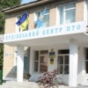 """Государственное учебное заведение """"Мелитопольски"""