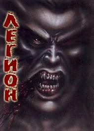 Re Re, 3 марта 1995, Калининград, id137176667